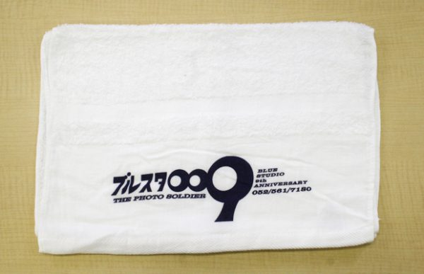 <br /> <b>Warning</b>:  Illegal string offset 'alt' in <b>/home/csj1183/name-towel.com/public_html/wp/wp-content/themes/name-towel/single-works.php</b> on line <b>65</b><br /> h