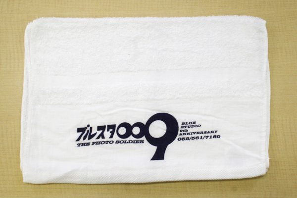 <br /> <b>Warning</b>:  Illegal string offset 'alt' in <b>/home/csj1183/name-towel.com/public_html/wp/wp-content/themes/name-towel/single-works.php</b> on line <b>86</b><br /> h